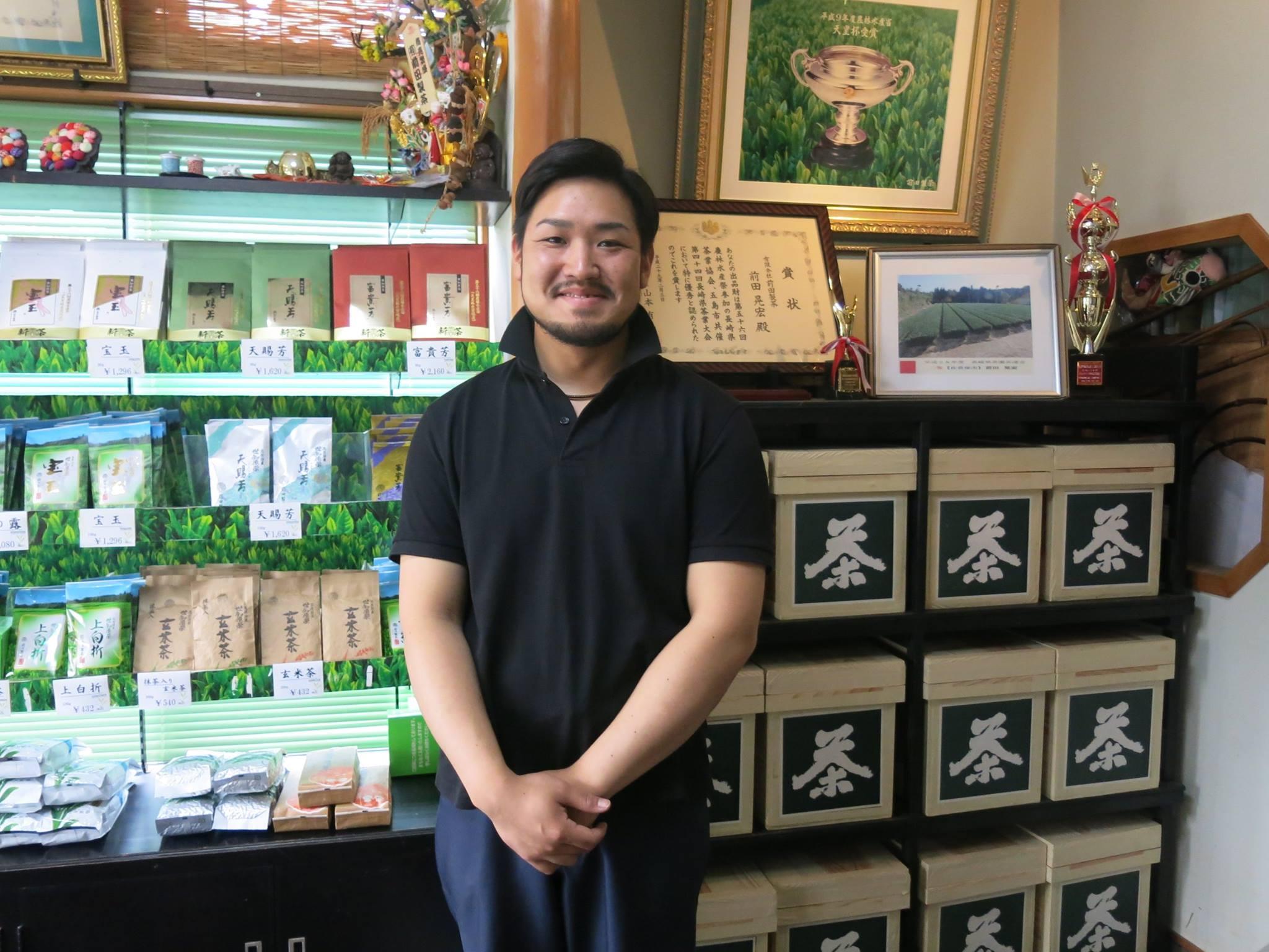 前田製茶店舗