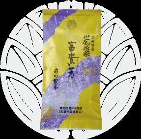 世知原茶・富貴芳の商品画像