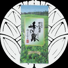 世知原茶・峰の露の商品画像